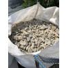 Kora Kamienna 20-50 otoczona GNEJS 1000kg BIG-BAG TONA