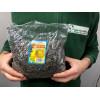 Zimowy pokarm dla ptaków - słonecznik paszowy dla sikorek 1kg BRATEK
