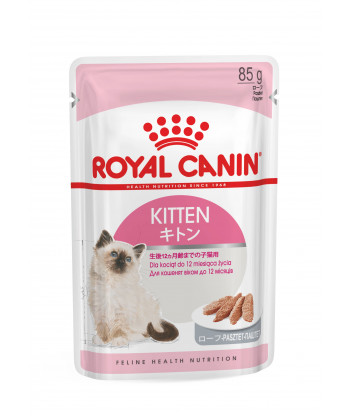 Saszetka Kitten Loaf 85g ROYAL CANIN