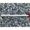 Grys Verde Alpi BIOVITA 12-16mm 1000kg