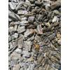 Kora kamienna - gnejs BIOVITA 11-30 mm 20 kg