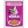 Karma dla kota saszetka łosoś 100g Whiskas